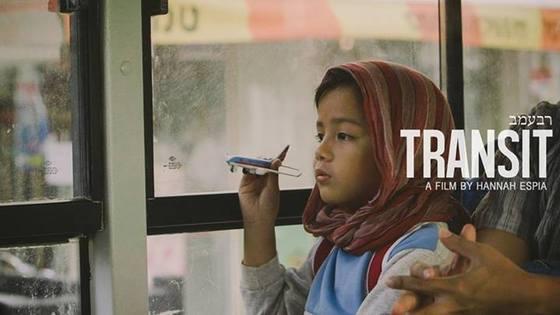 "PH indie ""Transit"" in 18th Busan International film fest"